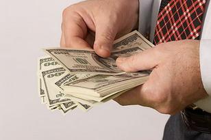 Где взять деньги на отпуск?